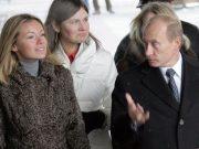 мария путина фото дочь президента