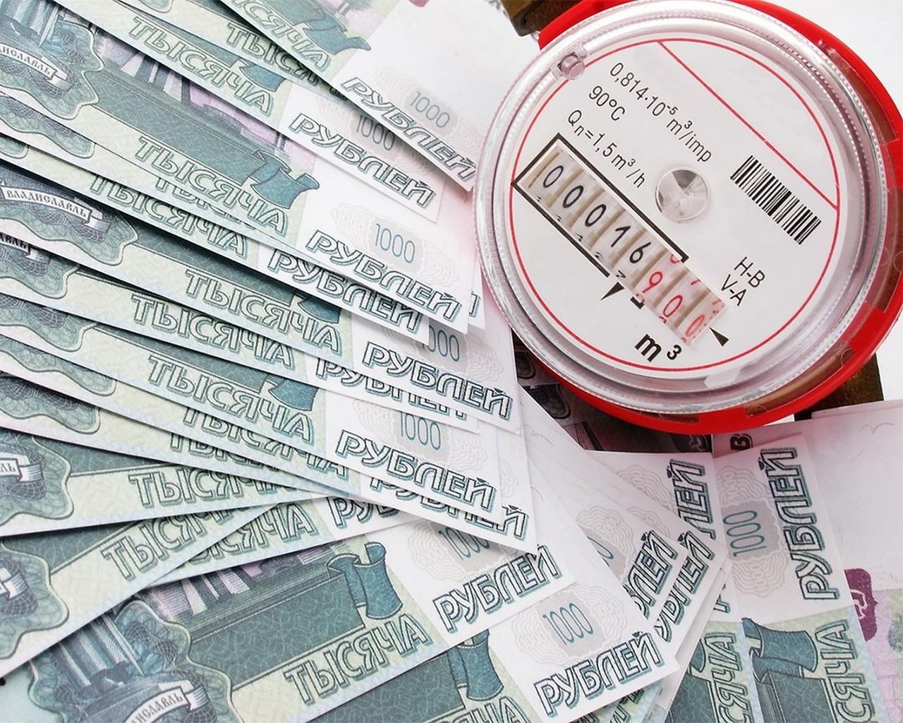 «Тюмень Водоканал»: удолжников будут списывать деньги сбанковских счетов принудительно