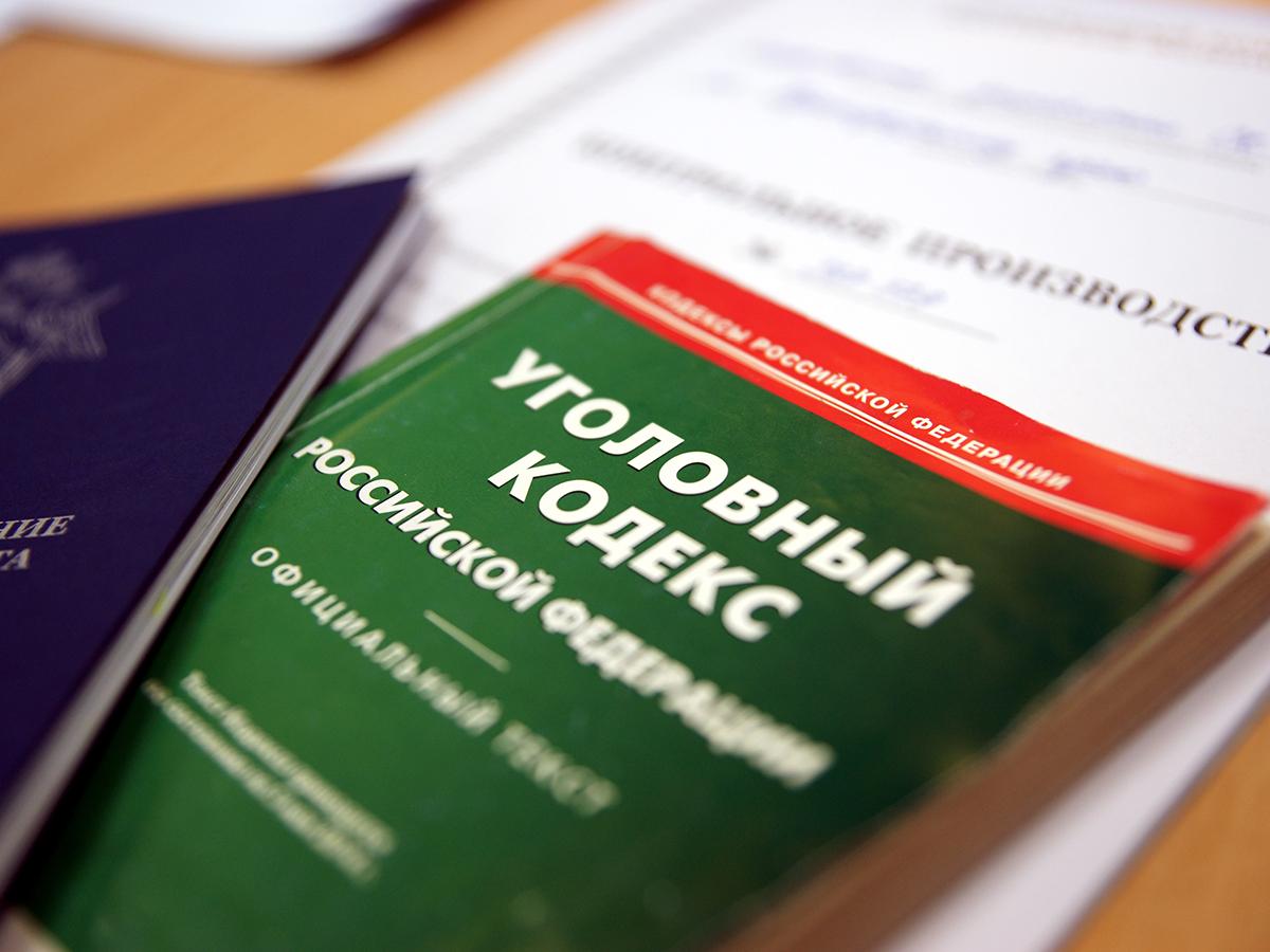Мошенник-«финансист» изМагнитогорска присвоил 155 млн.  руб.  пайщиков мнимого кооператива