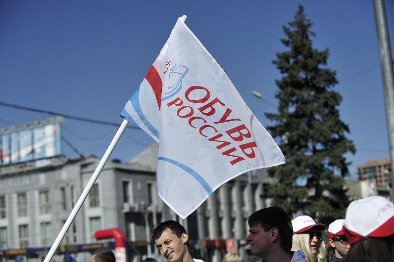Предел ГК «Обувь России» вбанке ВТБ увеличился до2 млрд руб.