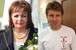людмила путина вышла замуж второй раз 2017 фото
