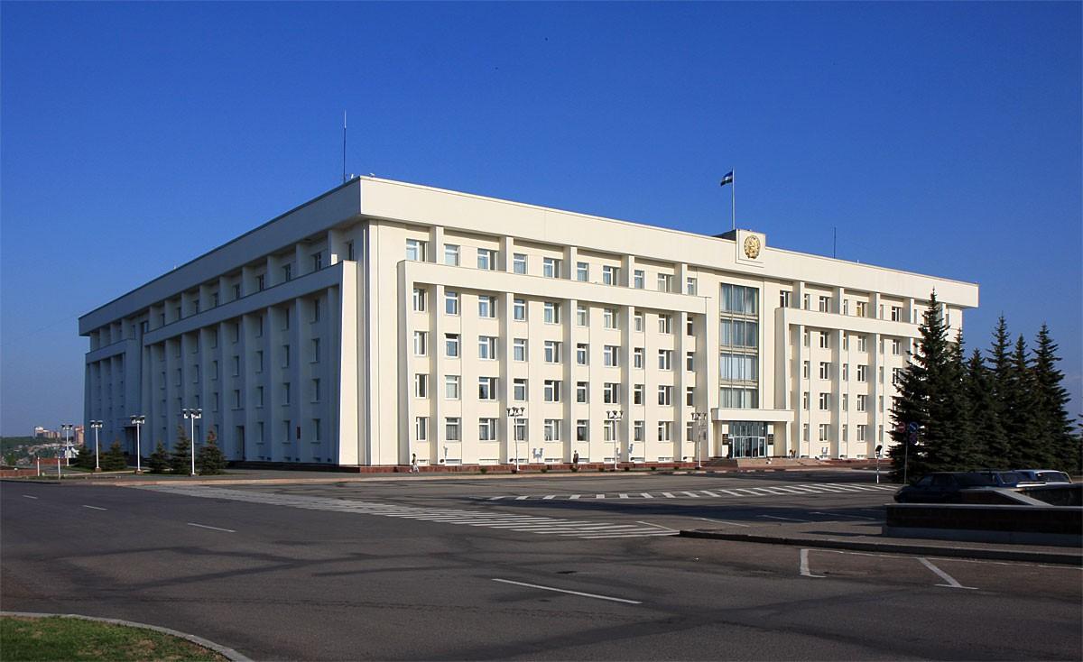 Владимир Нагорный назначен управляющим Администрации Главы Республики Башкортостан