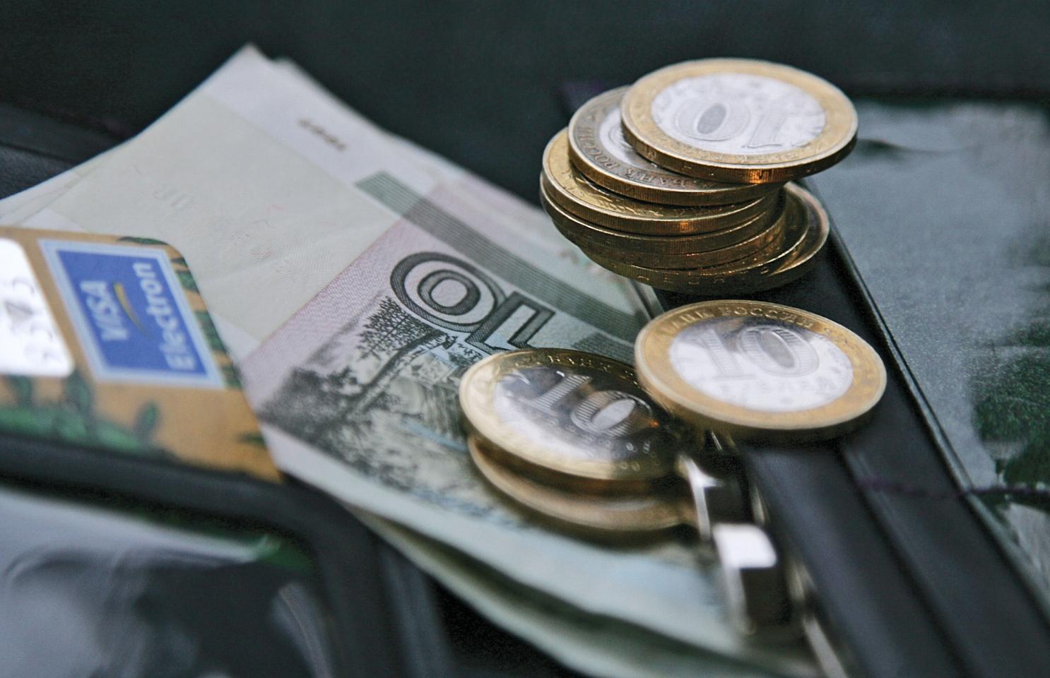 Граждане Красноярского края стали беднее на9,5%