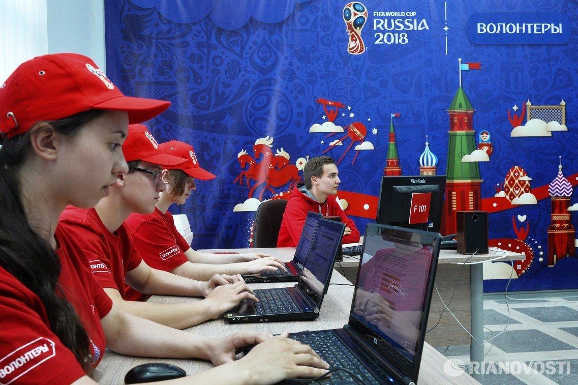 Желаешь стать волонтером Чемпионата Российской Федерации пофигурному катанию?