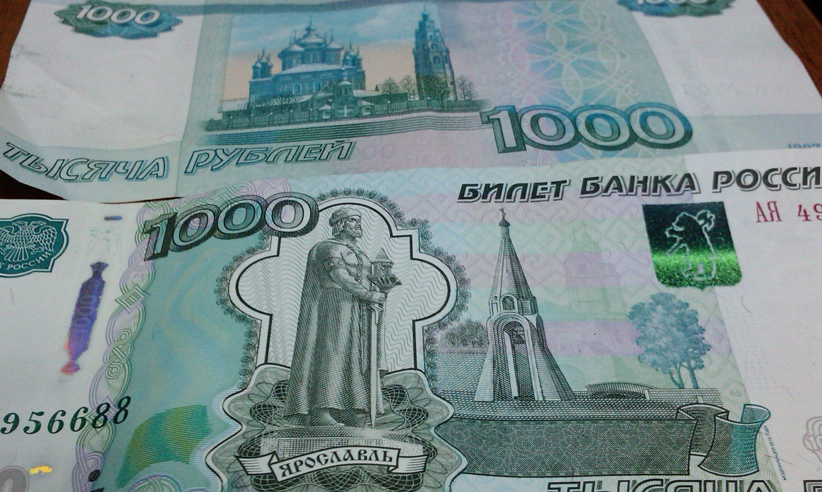 Двое полицейских попались навзятке вобъеме 2 тысячи руб.