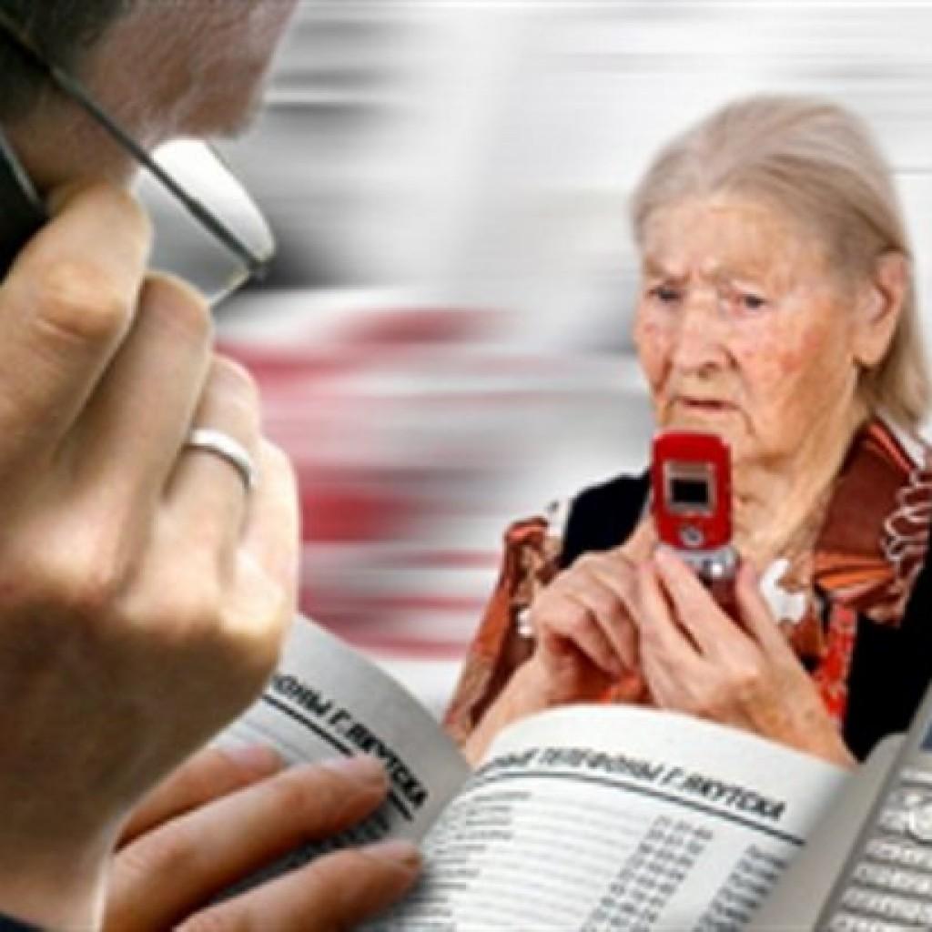 Челябинские полицейские задержали подозреваемых всерии мошенничеств, совершенных через средства мобильной связи