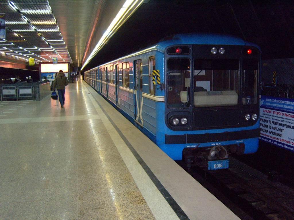 Встолице Урала притормозят цену напроезд вметро