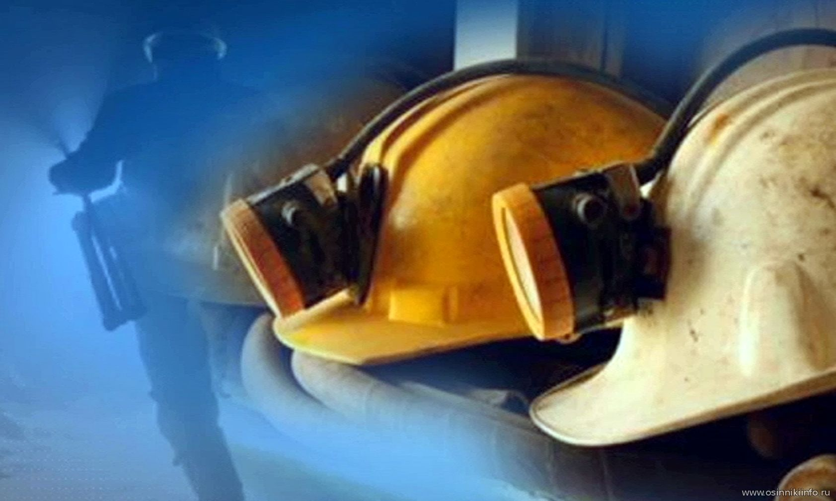 Натерритории шахты ВГОКа отыскали труп рабочего Сегодня в17:37