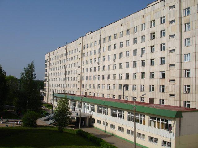Запись на приём к врачу услуги хабаровского края