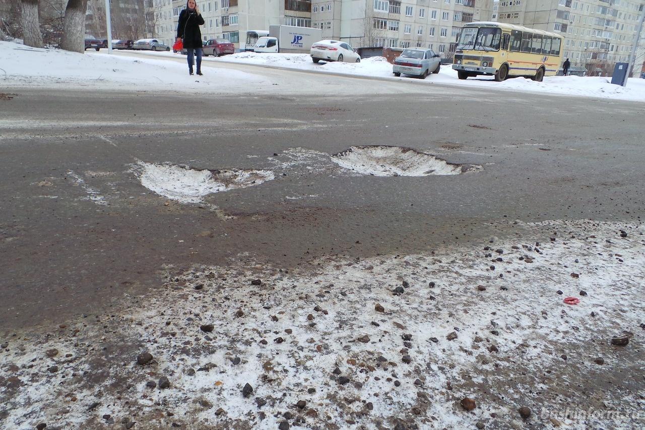 Уфа получит млрд руб. наблагоустройство дорог
