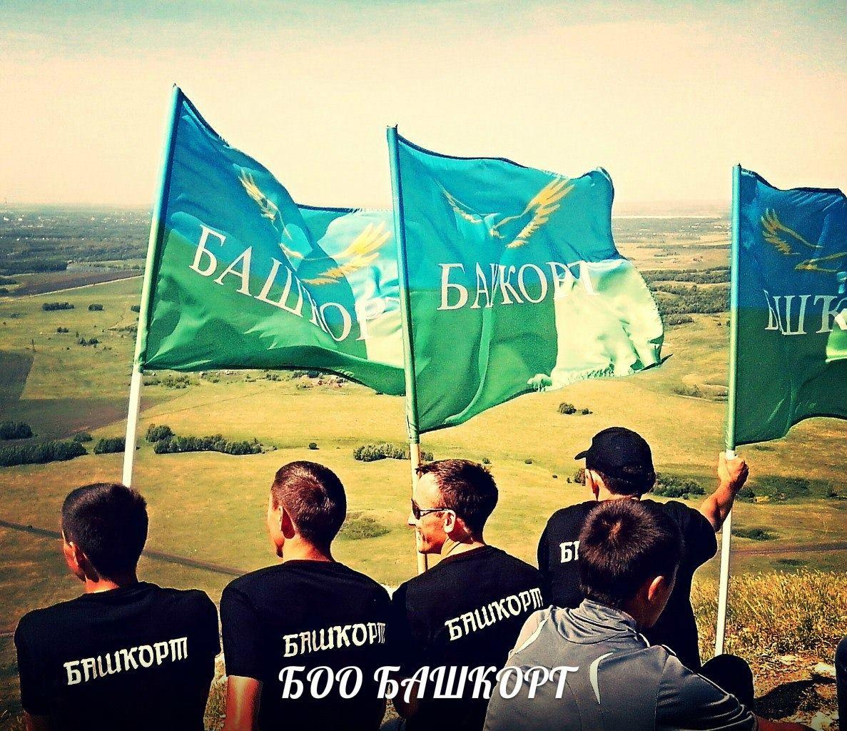 Перед началом собрания вУфе прошли задержания активистов БОО «БАШКОРТ»