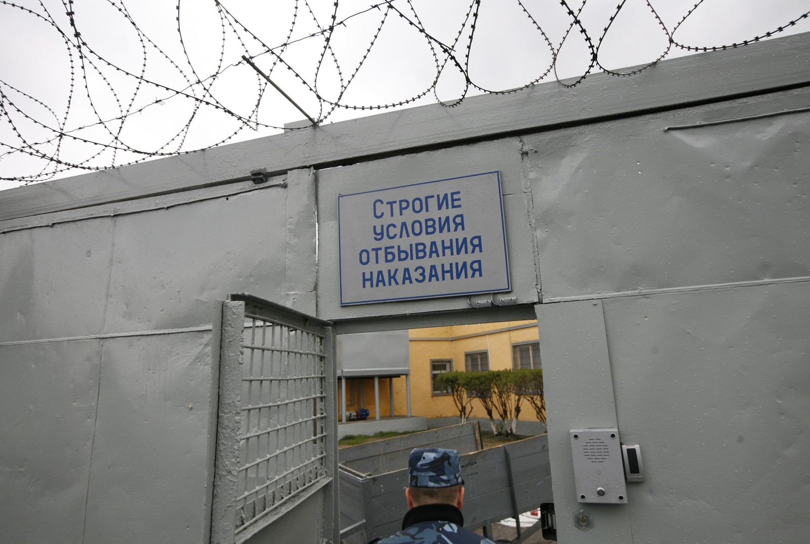 ВКрасноярске мужчина получил 17 лет тюрьмы заизнасилование пенсионерки