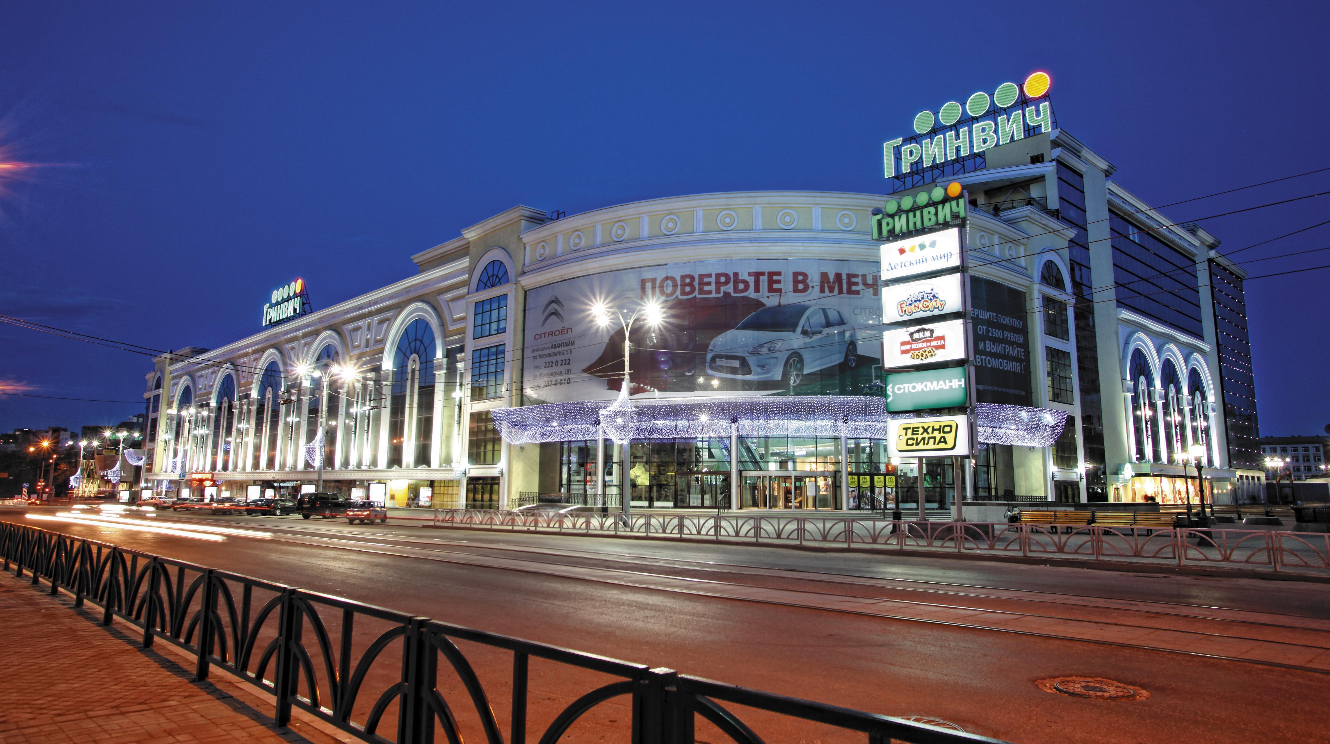 Екатеринбургский застройщик инвестировал 6 млрд руб встроительство Vочереди ТРЦ «Гринвич»