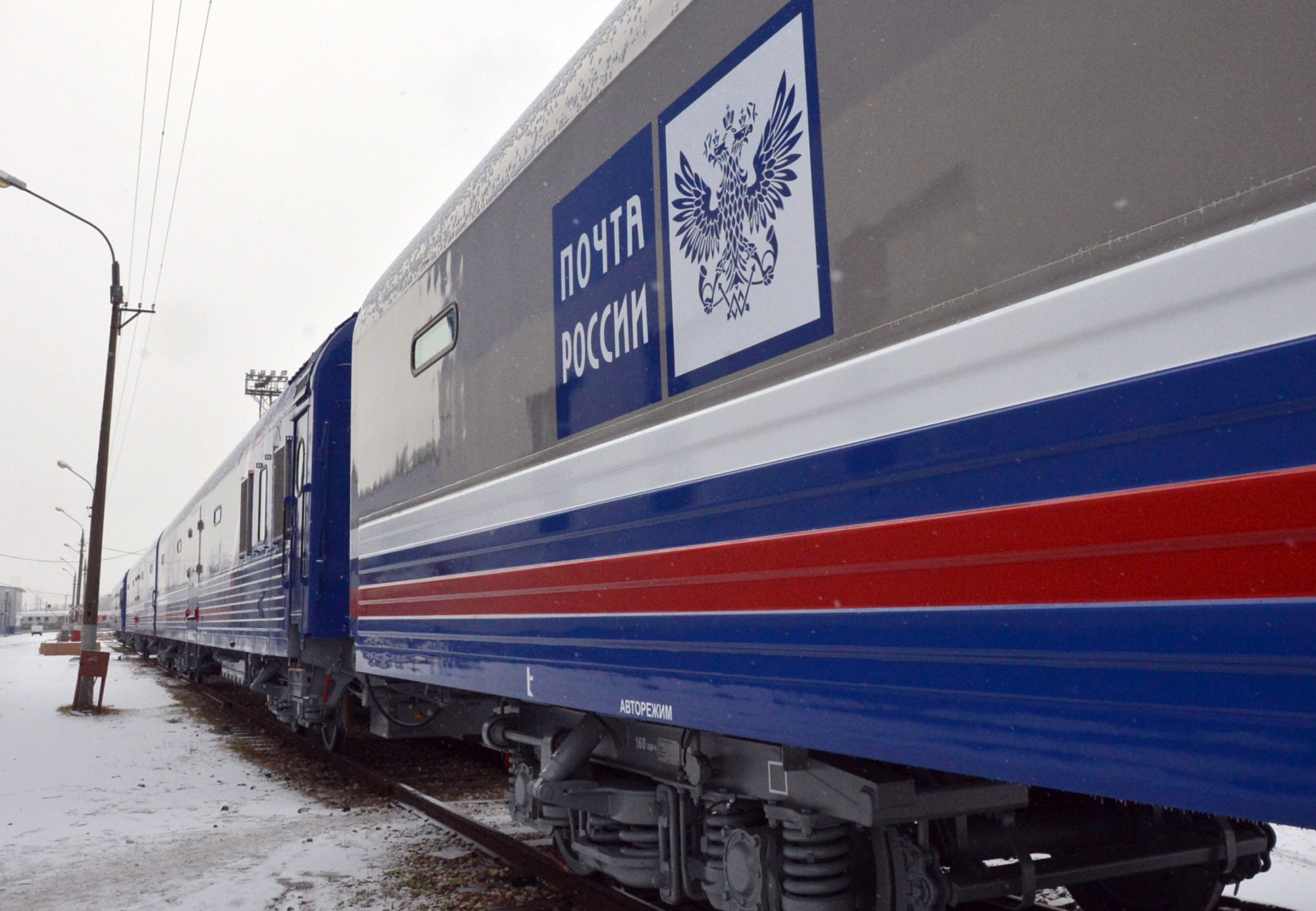«Почта России» прокомментировала инцидент с«экспресс-разгрузкой» почтового вагона