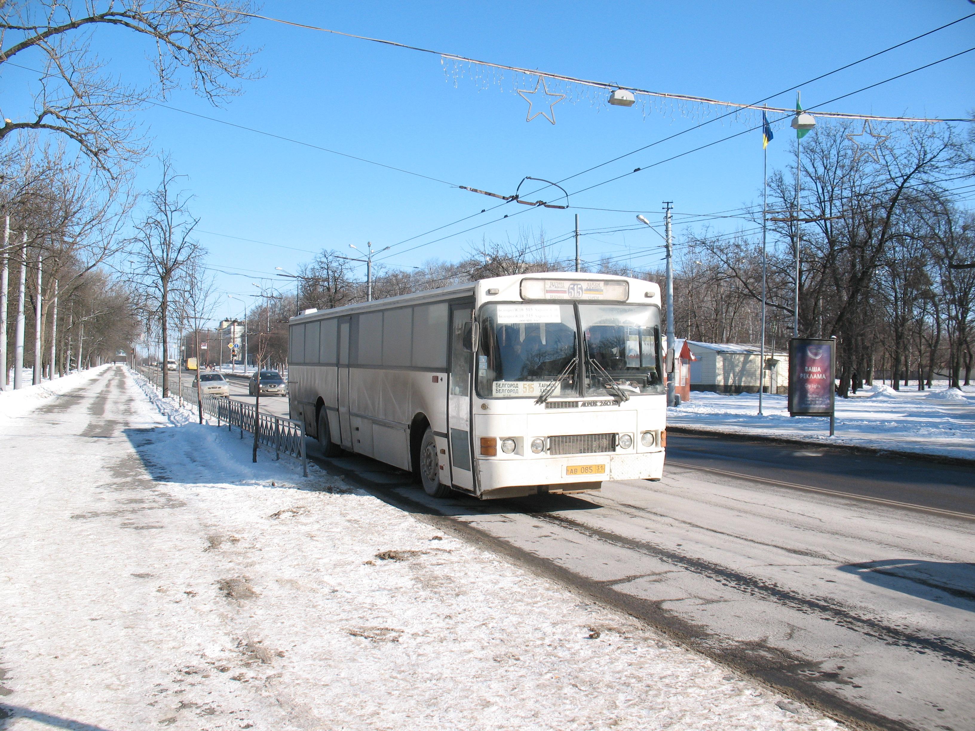 Еще одного ребенка вЕкатеринбурге высадили изавтобуса наполпути вмороз