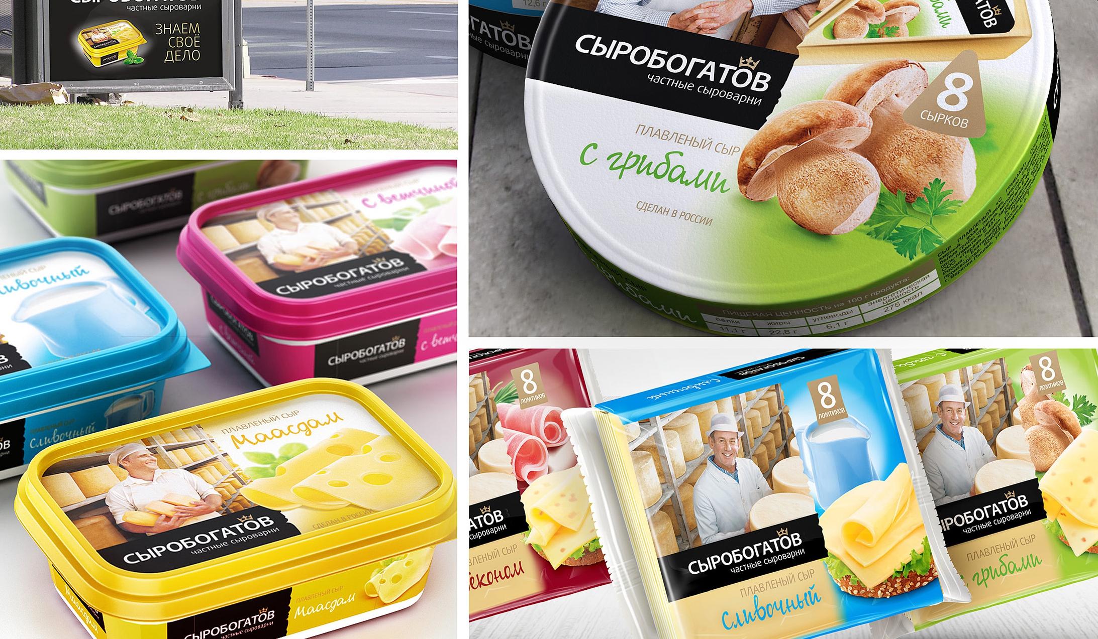 Известный уральский производитель сыров объявил о собственной  ликвидации