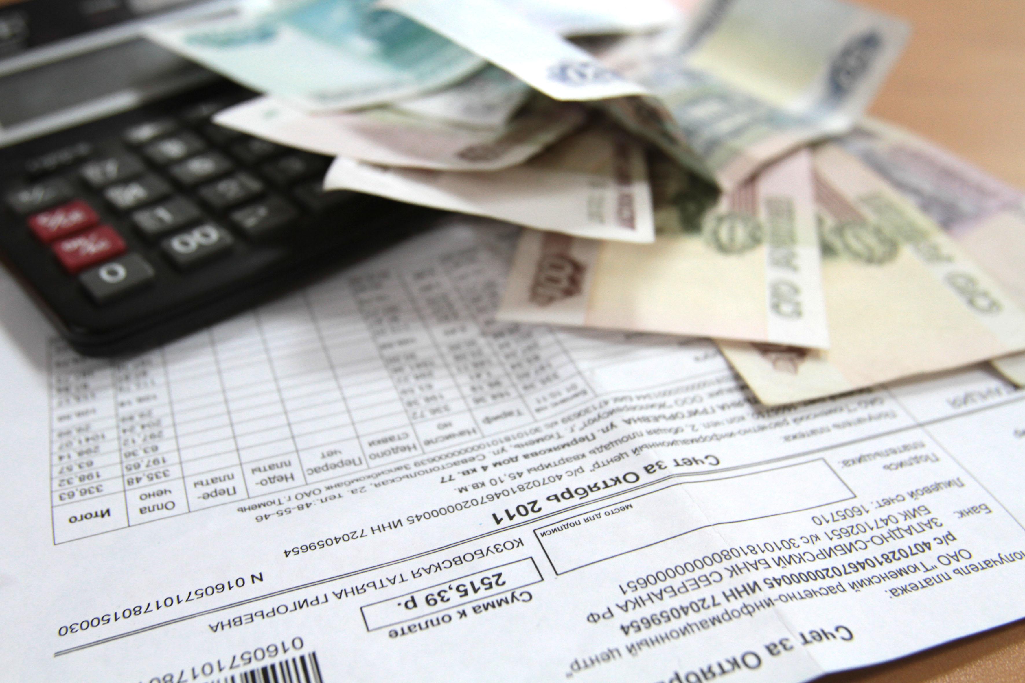 Департамент потарифам утвердил рост тарифов науслуги ЖКХ вНовосибирской области