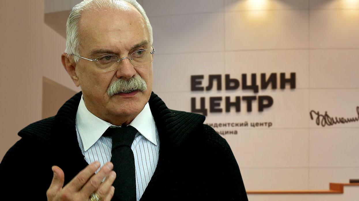 Михалков рассказал о впечатлении от экспозиции Ельцин-центра