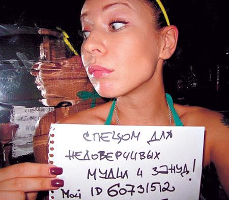 Инстаграм и Википедия Елки (певица) фото