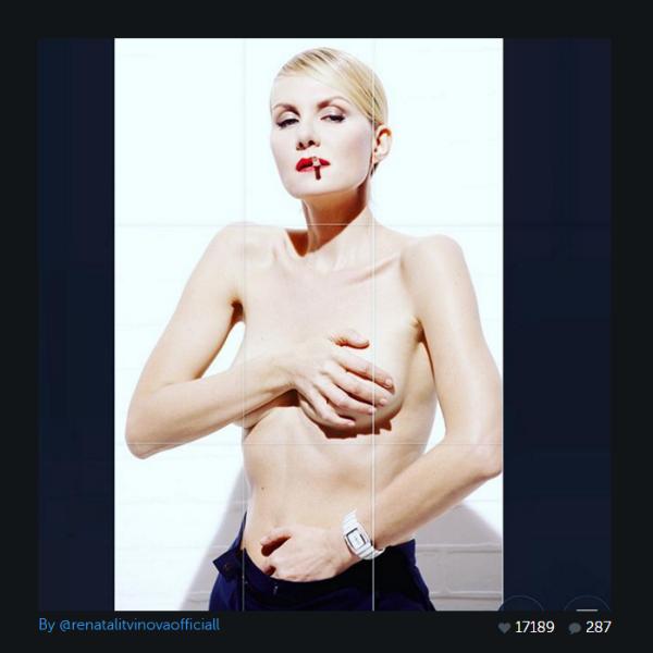 Инстаграм и Википедия Ренаты Литвиновой (актриса) фото грудь