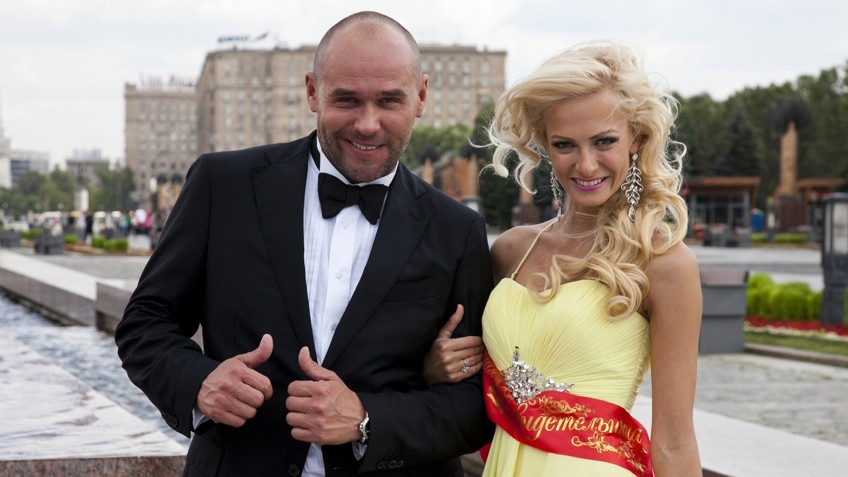 Максим Аверин и его жена свадьба 2015 фото ребенок