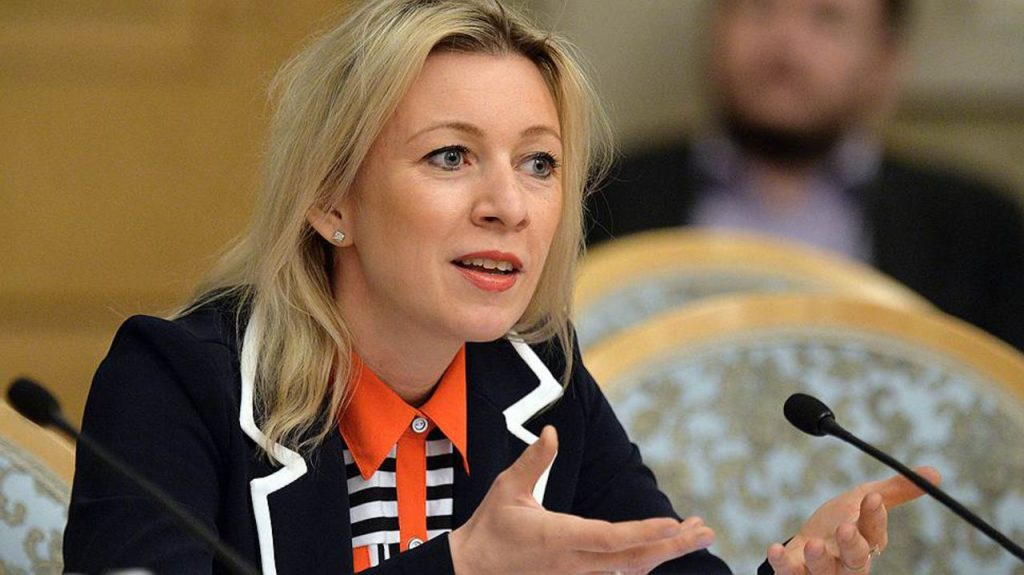 Биография Марии Захаровой МИД РФ фото