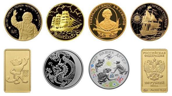 Монеты России, каталог, стоимость и цены фото