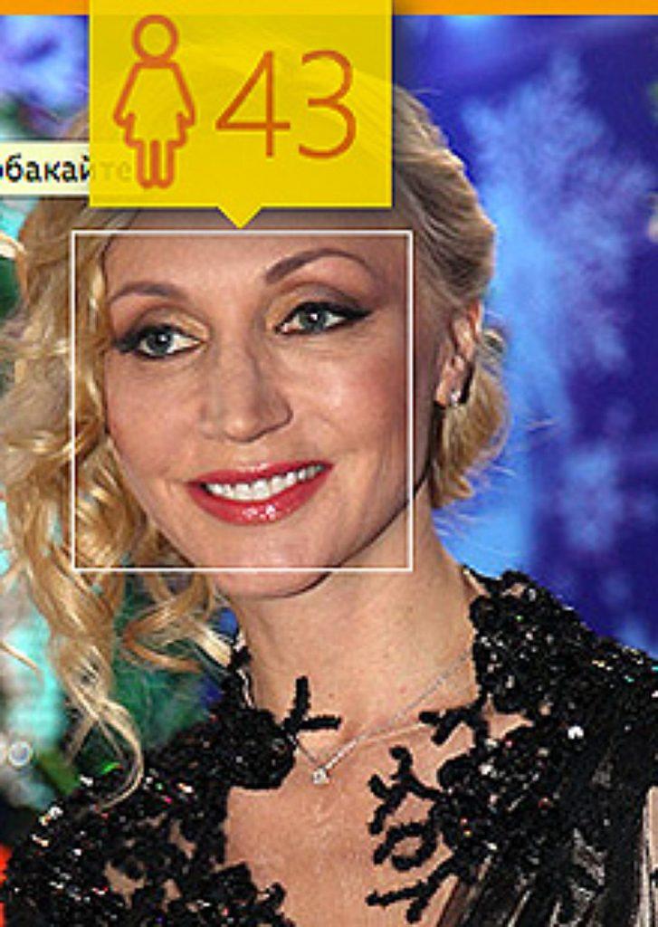 Фото Ирины Аллегровой до и после пластики