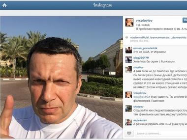 Инстаграм, Википедия, Твиттер Владимира Соловьева фото