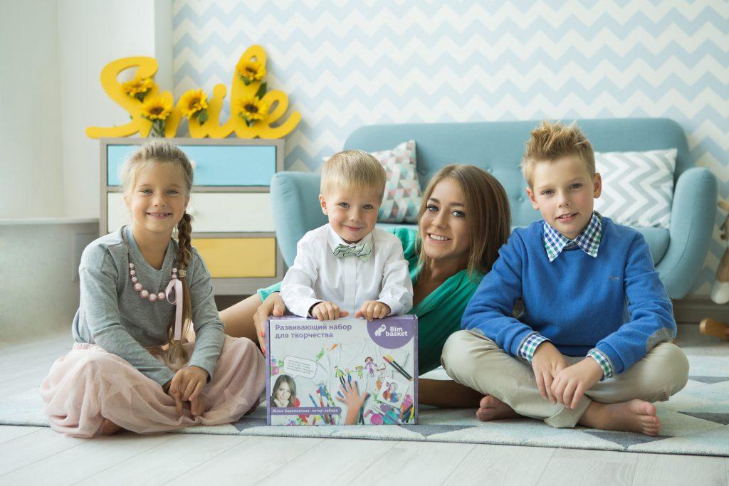 Дети Юлии Барановской фото