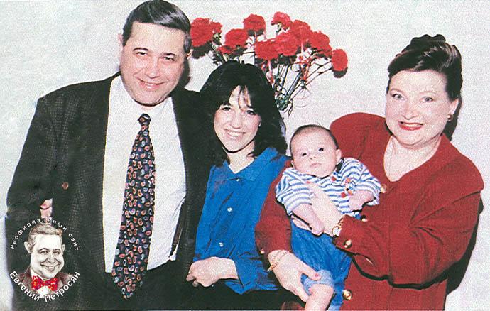 Дети Евгения Петросяна фото
