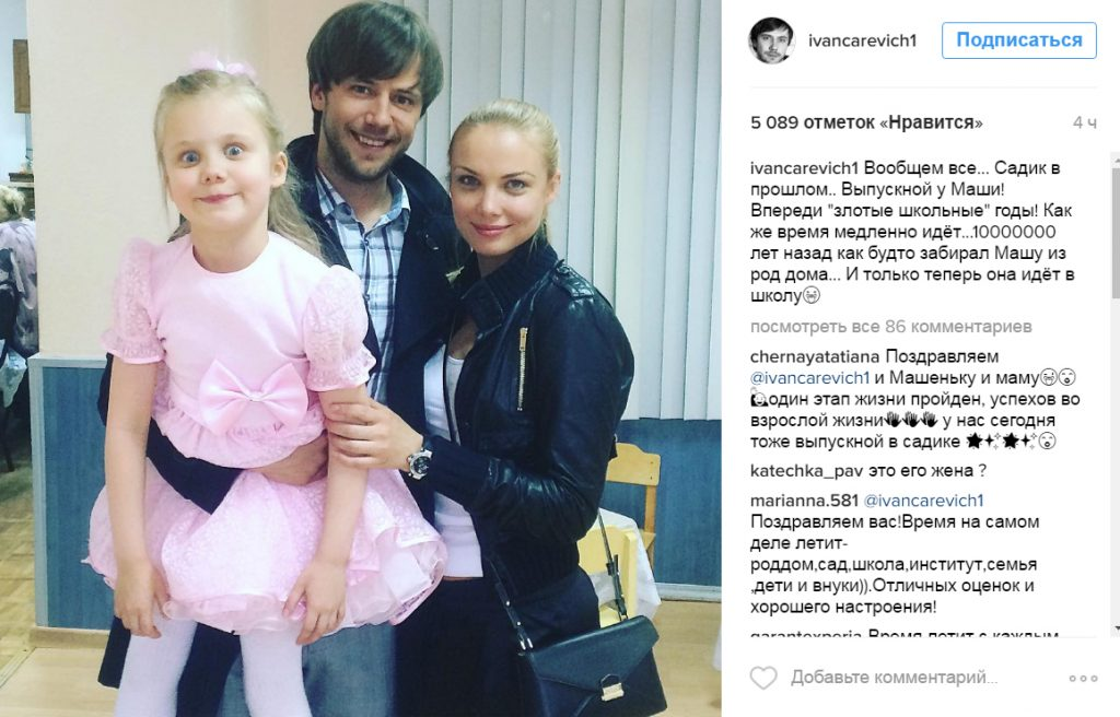 Бывшая жена Ивана Жидкова – Татьяна Арнтгольц фото
