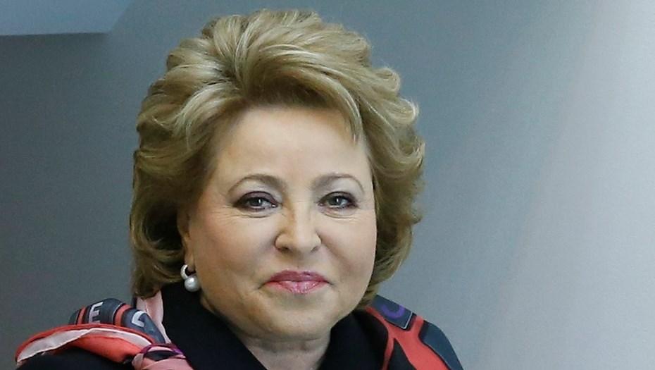 Инстаграм и Википедия Валентины Матвиенко фото