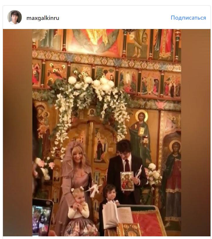 Алла Пугачёва и Максим Галкин обвенчались в одном из столичных храмов
