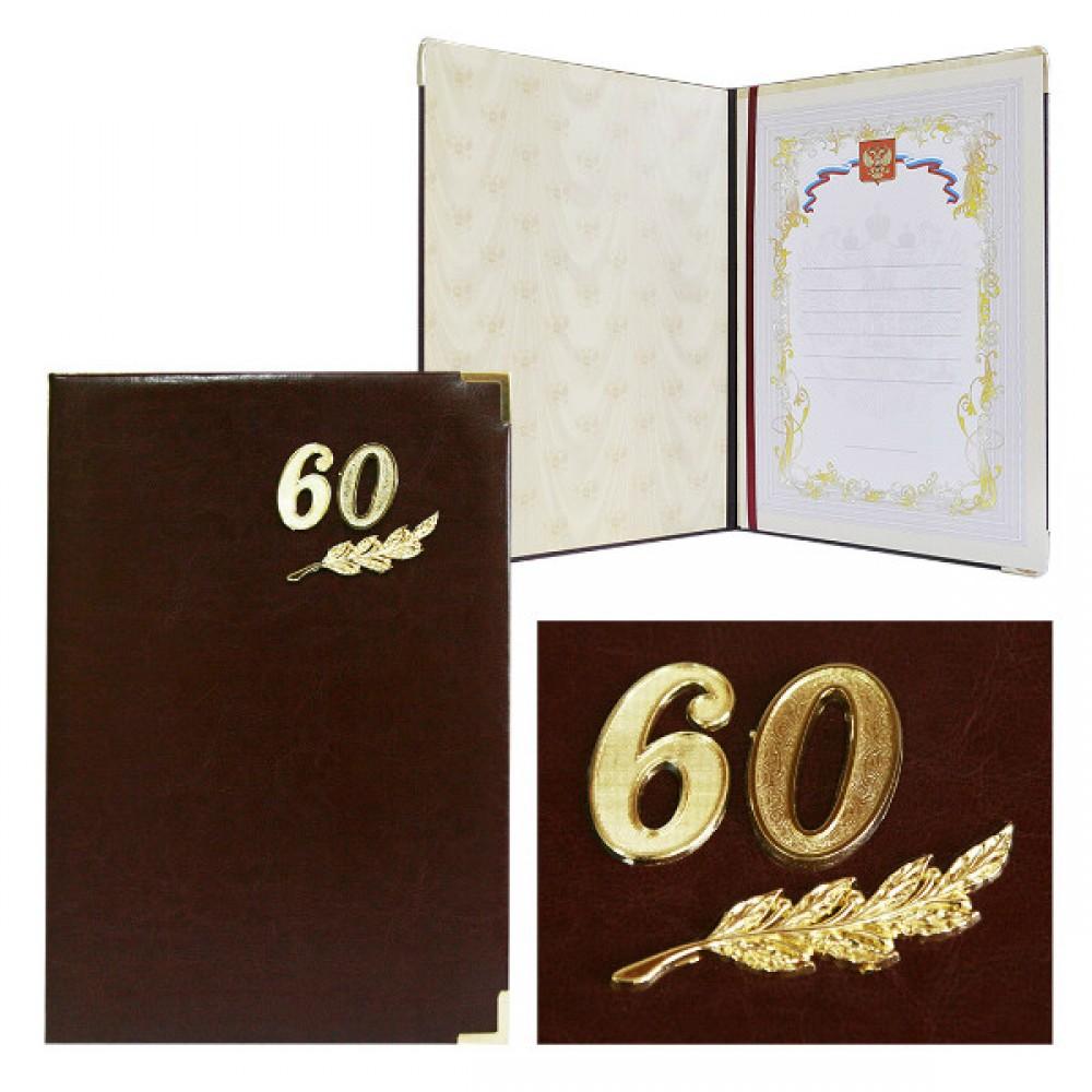 Как красиво подписать открытку для юбилея женщины 60 лет фото