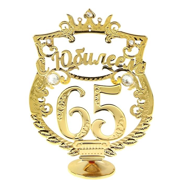 Поздравления с юбилеем сестре 65 лет фото