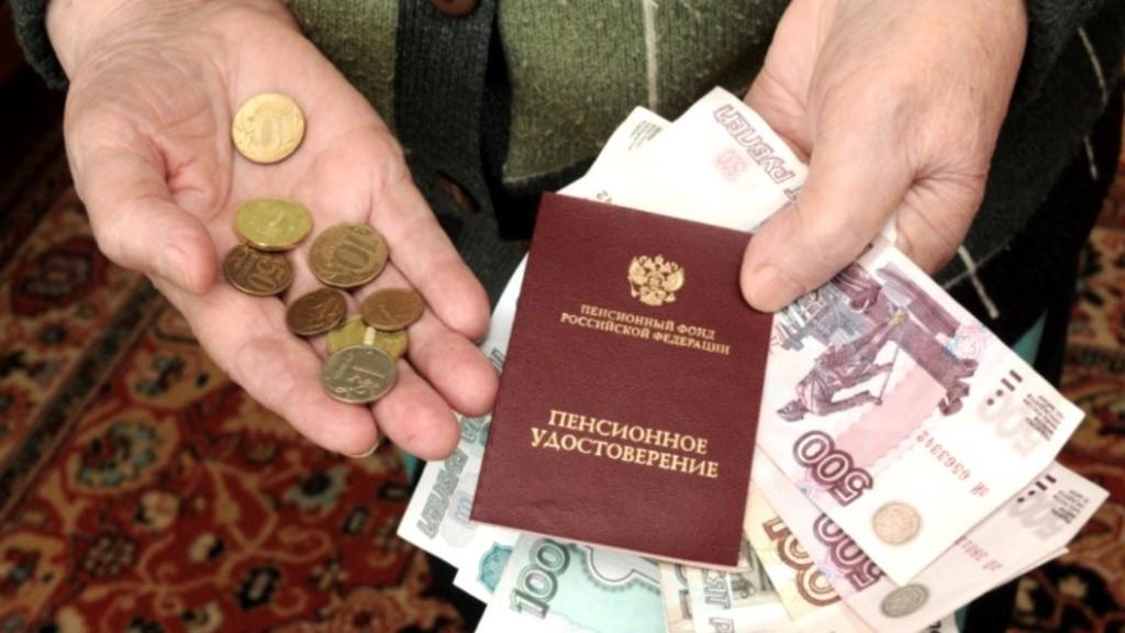 Мысли чиновников по поводу пенсионной реформы фото