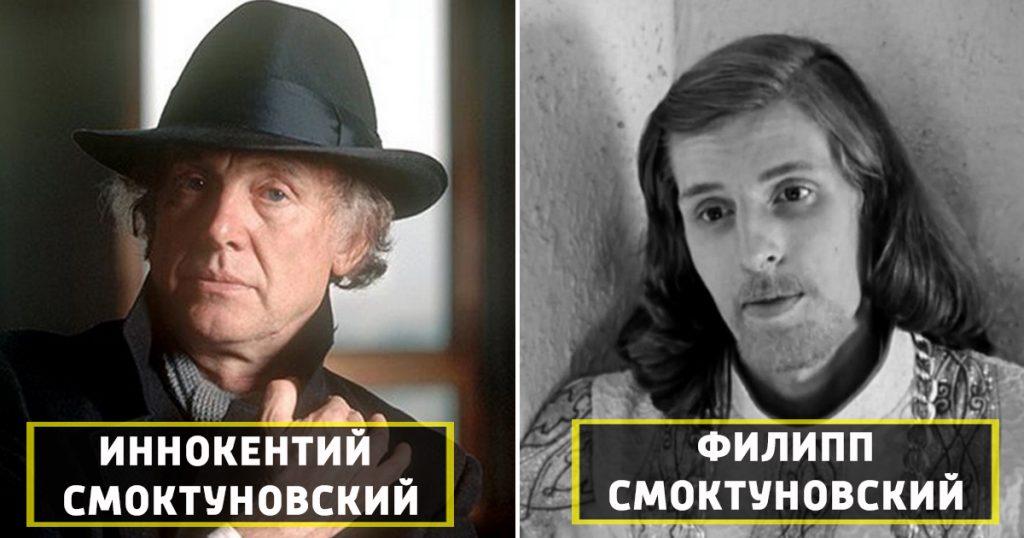 Филипп Смоктуновский