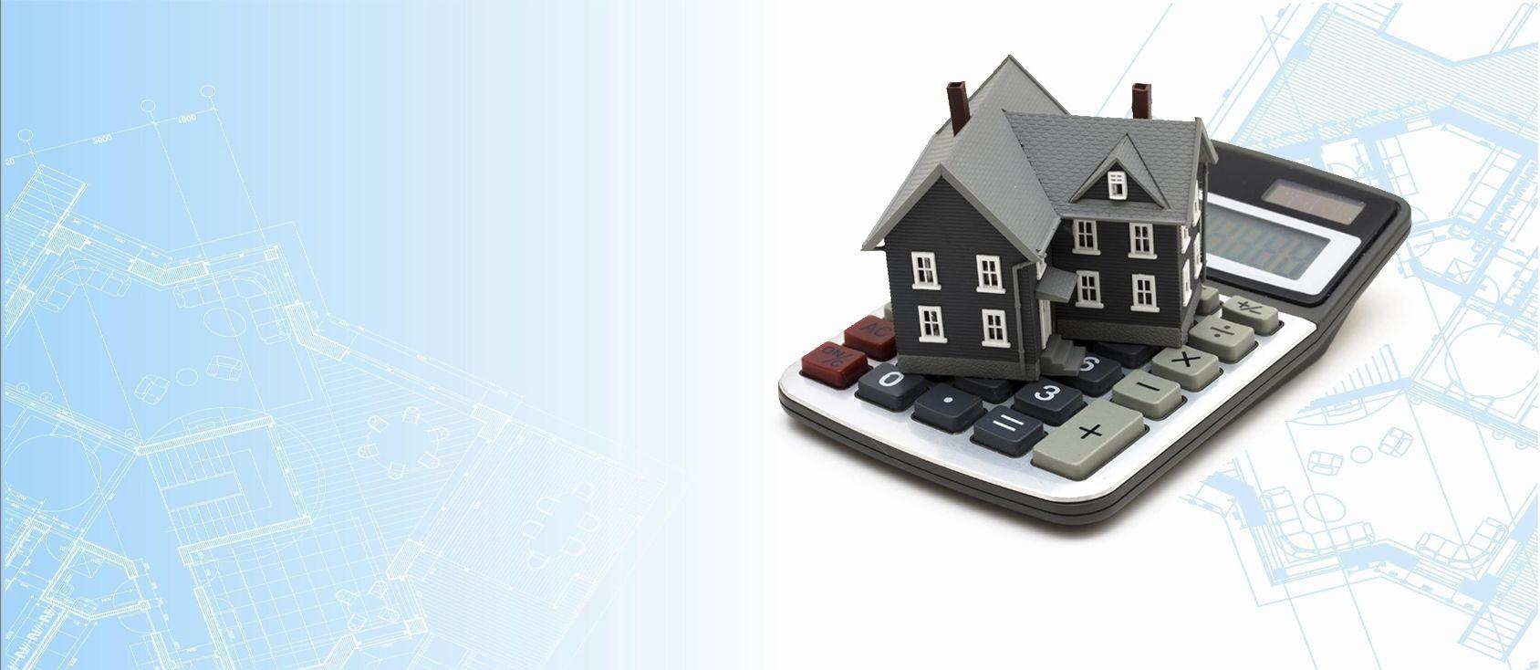 Что будет с налогом на недвижимость фото