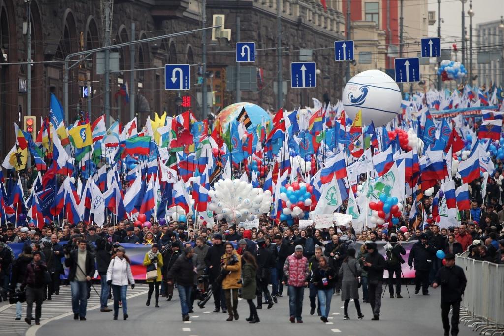 Как праздную День народного единства в России фото