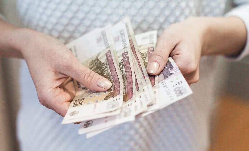 Какая будет зарплата в 2019 году фото