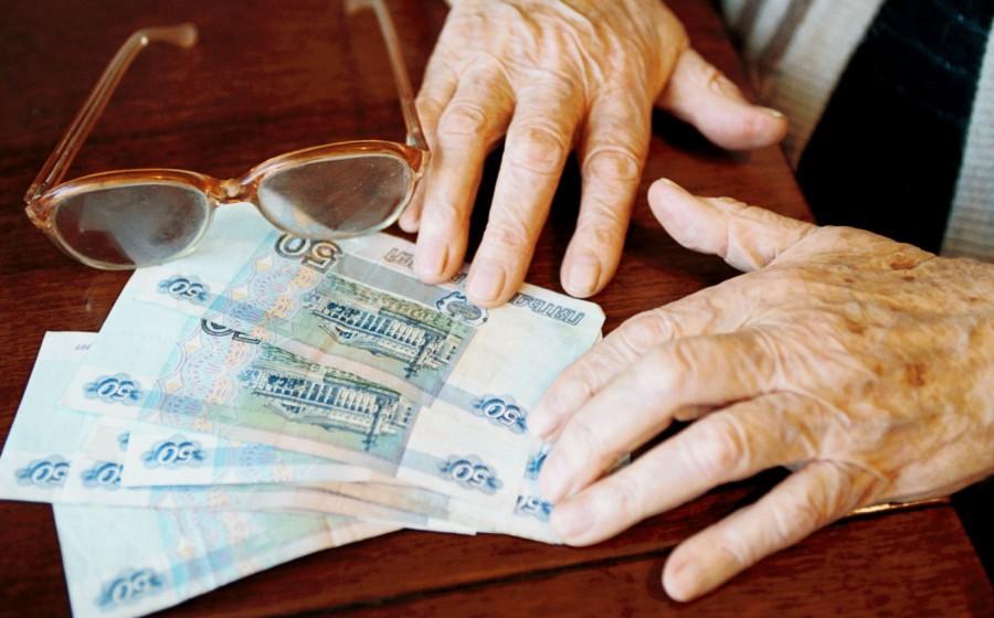 Минусы пенсионной реформы фото