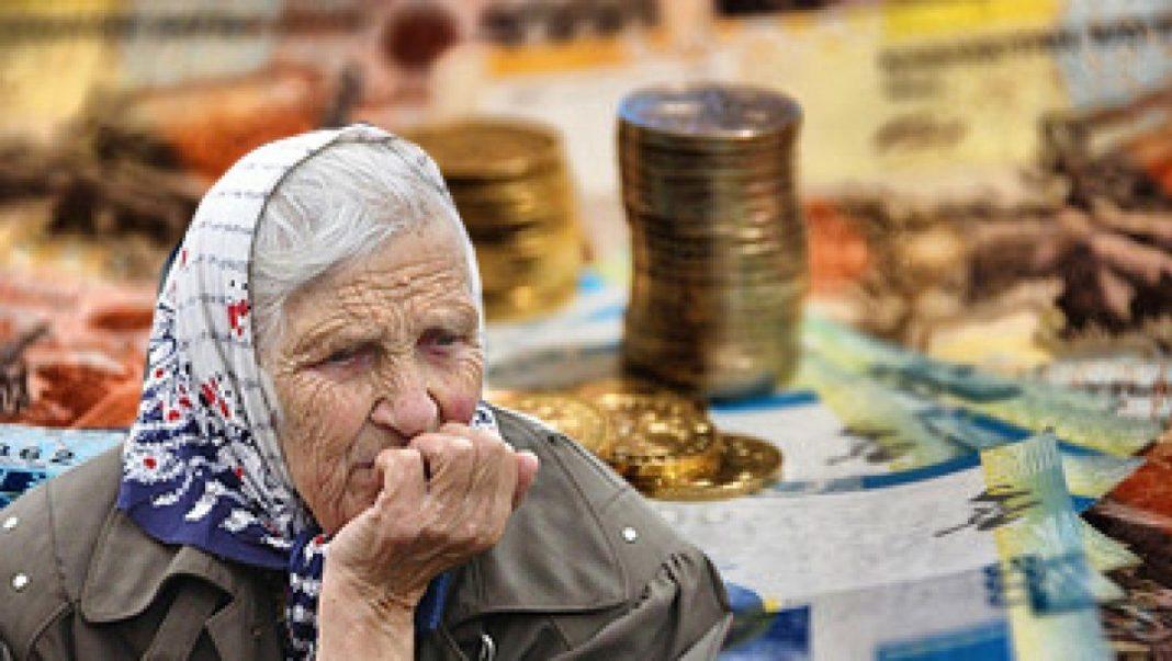 Причины повышения пенсионного возраста фото