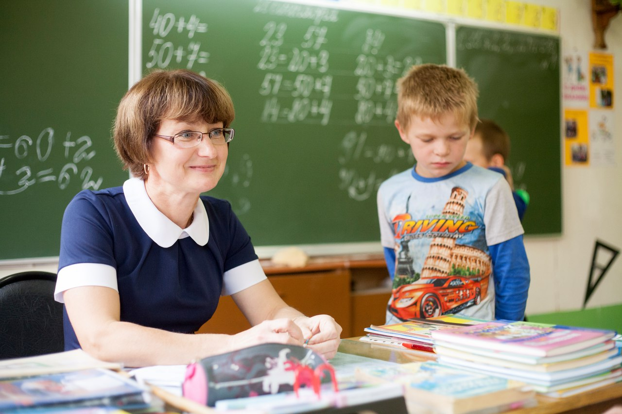 Привилегии, которые ожидают успешных учителей фото