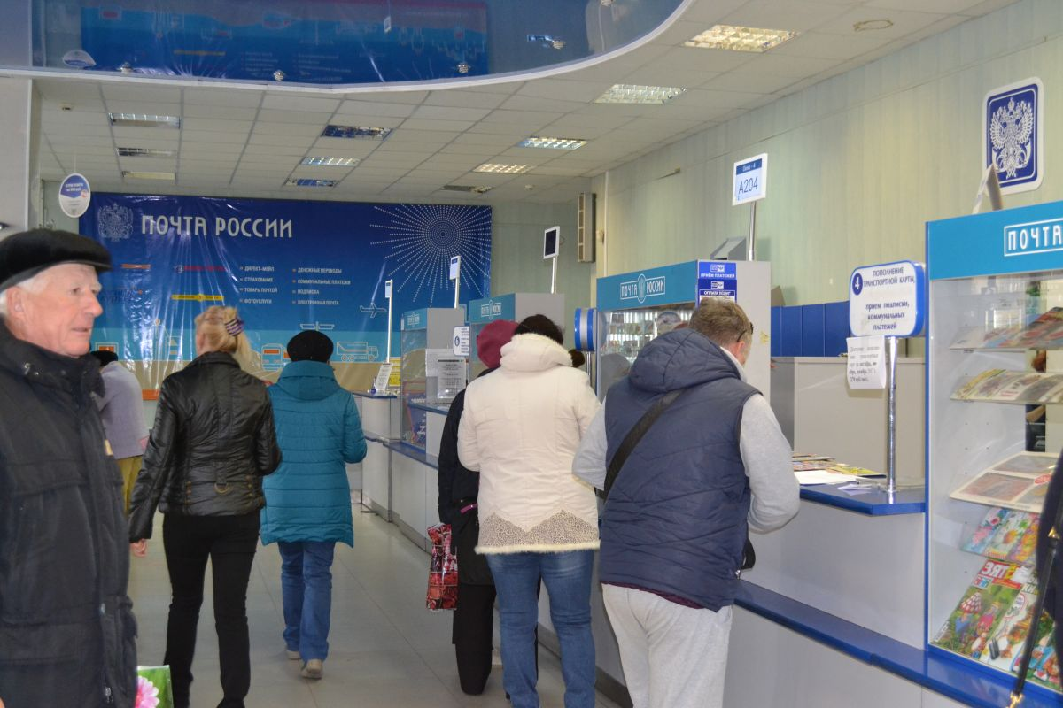 Рабочий график в Москве фото