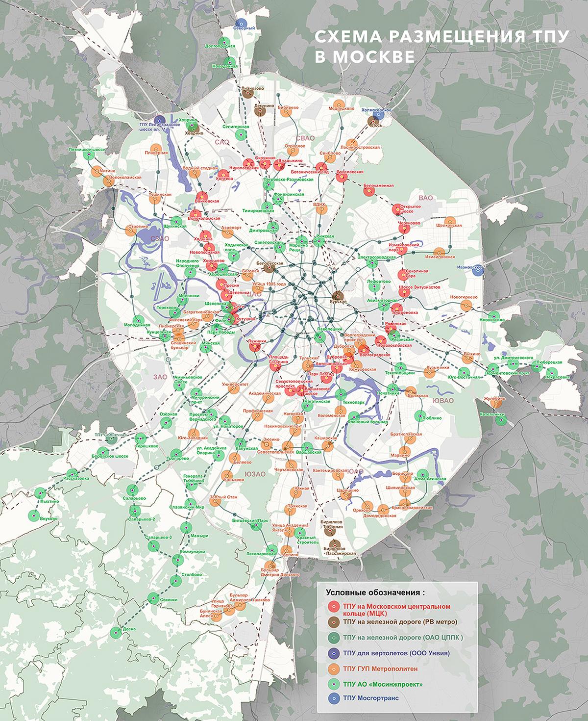 Расширение карты метро в 2019 фото