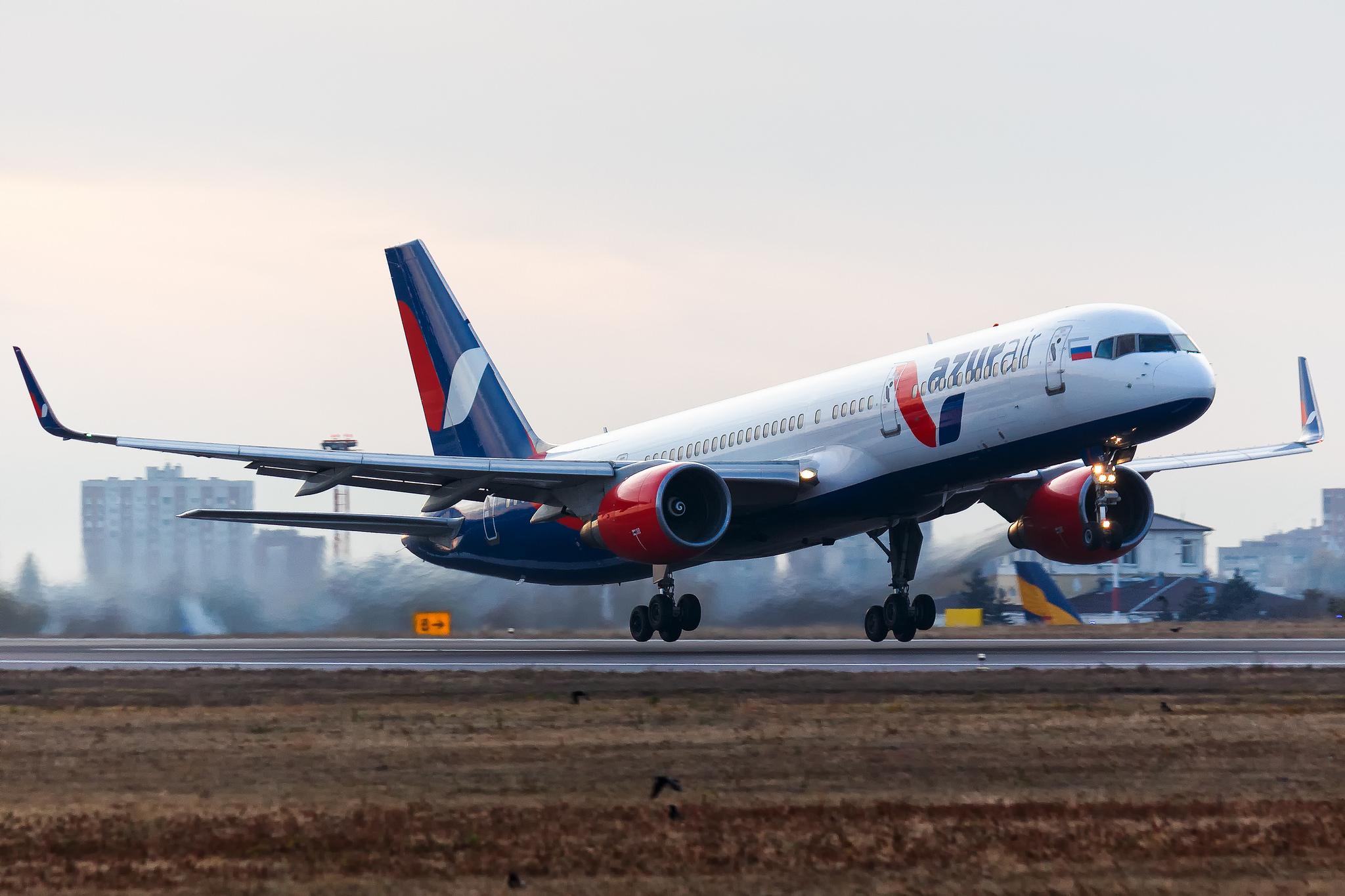 Аэропорт Кольцово онлайн табло вылета Билеты на самолет