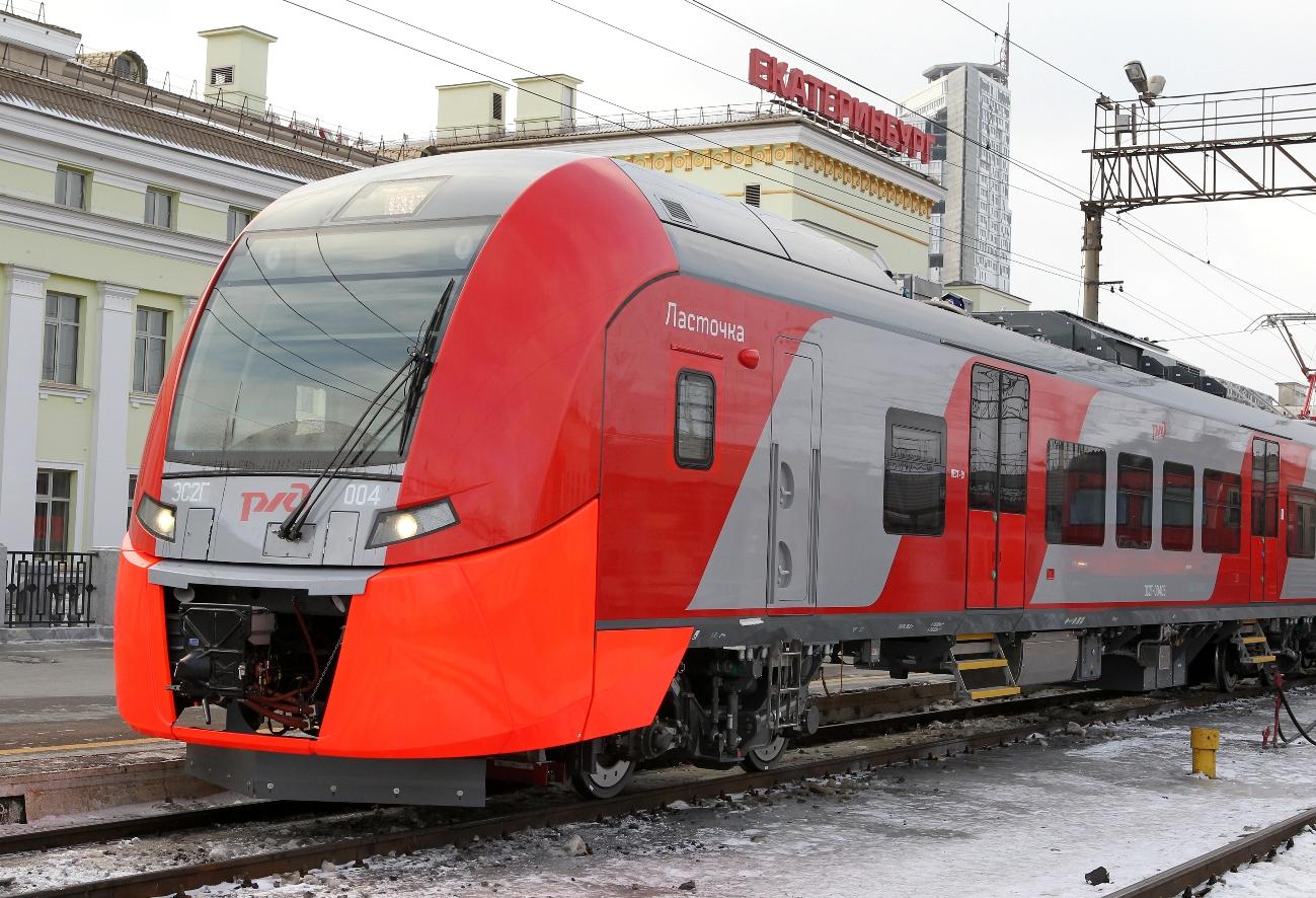 сделать электронную экспресс поезд екатеринбург москва говорит