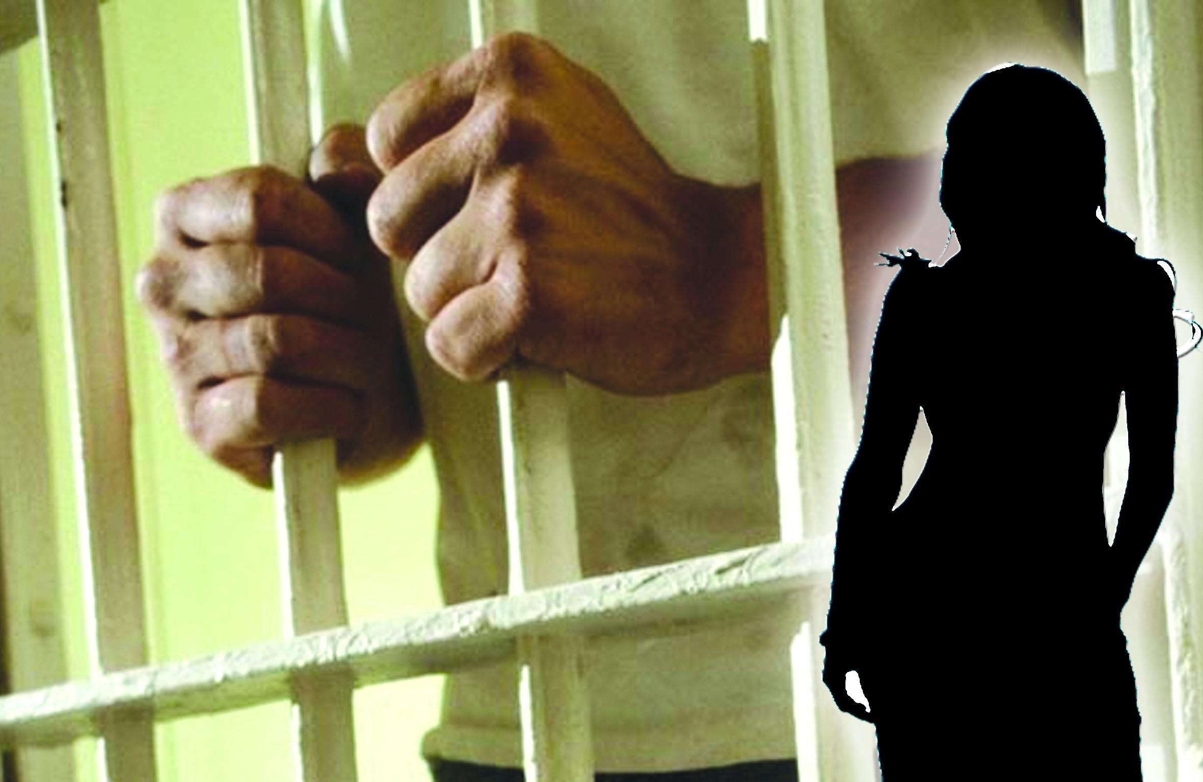 Смотреть трахну заключенную, Охранник трахает заключенную в тюрьме порно видео 15 фотография