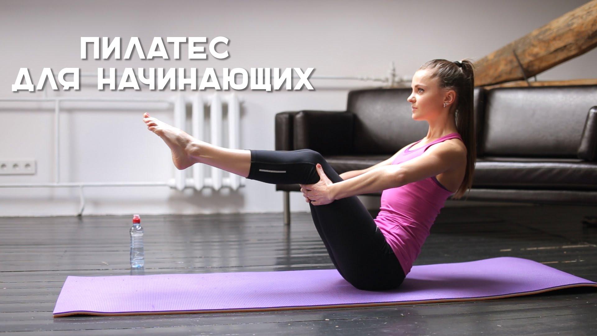 Видео занятия для похудения tivoliklub